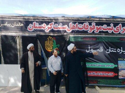 بازدید حجت الاسلام و المسلمین عربیان از موکب