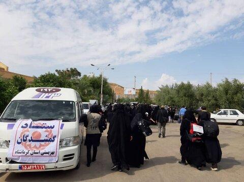 شروع بکار ستاد گمشدگان بهزیستی استان کرمانشاه در مرز خسروی