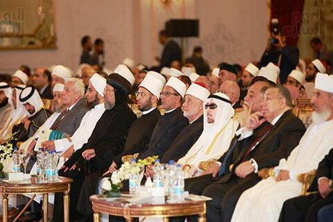 همایش مدیریت اختلافات فقهی در قاهره