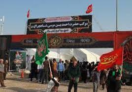 اسکان ۴۰ هزار زائر کربلای معلی در موکب احمدبن موسی(ع)