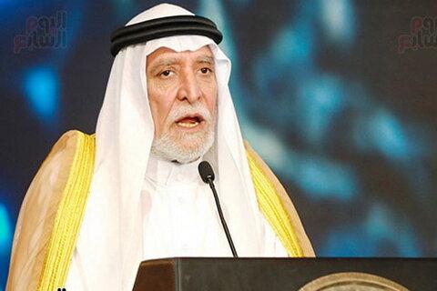 شیخ عبداللطیف الهمیم