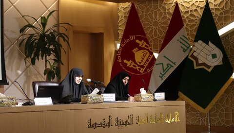 ملتقى نسوي يسلط الضوء على فلسفة مشاركة المرأة في المراسيم الحسينية