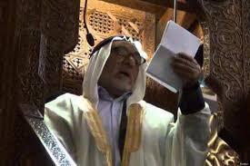 Israel arrests Al-Aqsa Mosque preacher