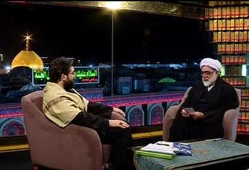 Arba'een is a civilizational phenomenon: AQR chief custodian