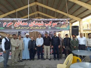 شهردار منطقه ۱۳ تهران از مواکب مرزی منذریه عراق بازدید کرد