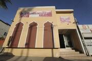 زنان مسلمان مکزیک برای مهاجران و بیخانمانها پناهگاه میسازند