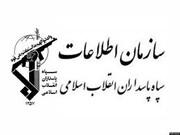 قدردانی مدیر حوزه علمیه قزوین از سازمان اطلاعات سپاه