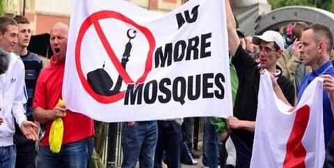 سخنرانی در دانشگاه دوک: بودجه گروه های اسلام هراس را چه کسانی تامین می کنند؟