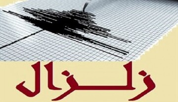 زلزال عنيف يضرب جنوب ايران