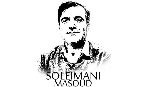 پرفسور سلیمانی