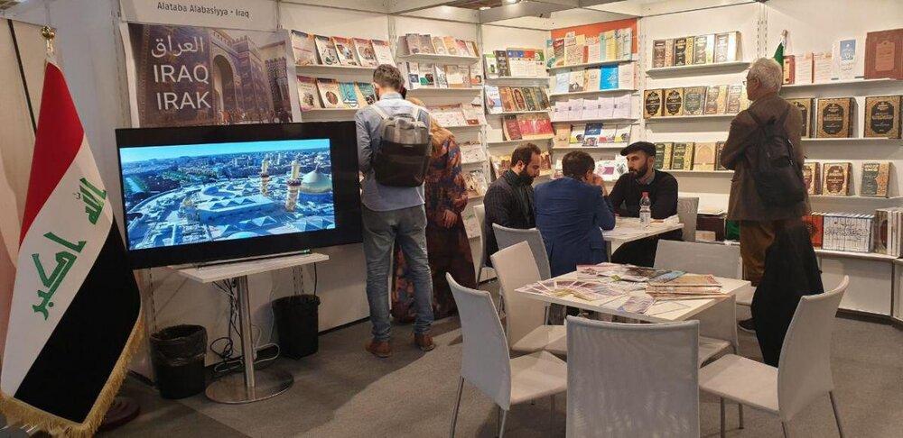 ناشران اسلامی در نمایشگاه بین المللی کتاب فرانکفورت شرکت کردند+ تصاویر