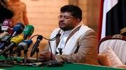 الحوثي منتقدا غريفيث: قدمنا جميع الحلول ونريد حلا لا احتلال