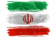 بررسی پیامدهای مثبت تحریم ها و حرکت ایران به سمت اقتصاد بدون نفت