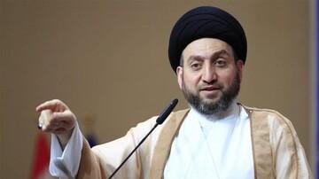 تمجید سید  عمار حکیم از عشایر عراق