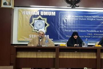 """نشست علمی """"نقش دانشگاهیان در وحدت مسلمانان"""" در اندونزی برگزار شد"""