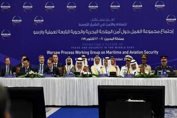 بحرین؛ نشست امنیتی با حضور عاملان ناامنی منطقه