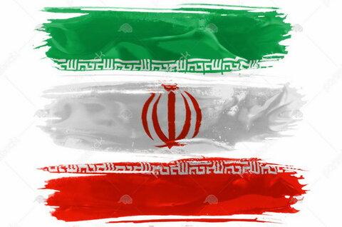 پرچم ایران