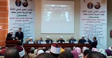 """کنفرانس """"نقش مصلحت در شریعت اسلام"""" در قاهره برگزار شد"""