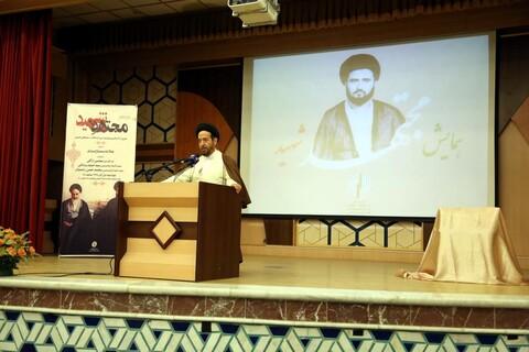 سخنرانی حجت الاسلام والمسلمین سید حمید روحانی در همایش مجتهد شهید در قم