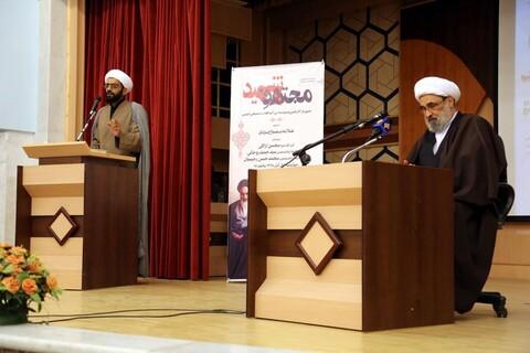 سخنرانی حجت الاسلام والمسلمین رحیمیان در  همایش مجتهد شهید در قم