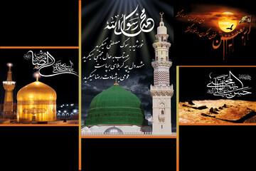 اعزام مبلّغ به شهرها و روستاهای کرمانشاه در هفته وقف