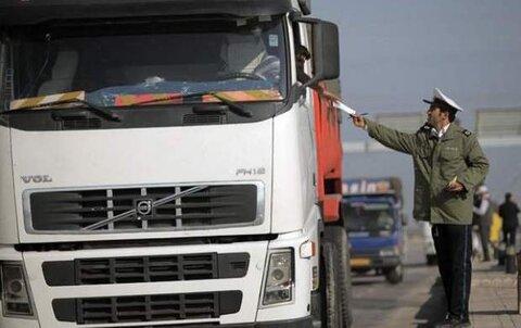 ممنوعیت تردد کامیون