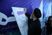 بازدید امام جمعه تبریز از نمایشگاه مطبوعات به روایت تصویر