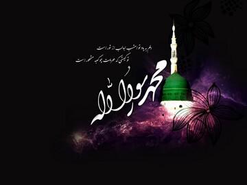 سیره پیامبر(ص) در جوامع اسلامی به فراموشی سپرده شده است