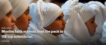 مدارس اسلامی در صدر فهرست مدارس برتر بریتانیا
