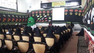 همایش بانوان حسینی در تفت برگزار شد