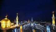 Razavi Holy Shrine Mournful on Night of Departure of Prophet (S.A.W.)
