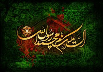 پیامبراکرم(ص) رحمتی برای تمام عالمیان هستند