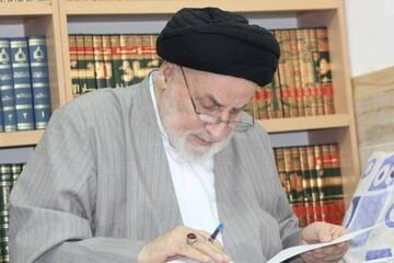بزرگداشت علامه سید جعفر مرتضی عاملی در مشهد برگزار می شود