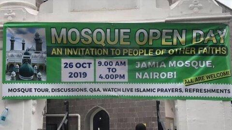 مسجد جامع کنیا میزبان پیروان ادیان مختلف بود