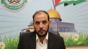 Saudi Arabia's detention of Palestinians intolerable: Hamas official