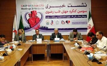دستاوردهای جراحی قلب در ایران به روایت پرس تی وی