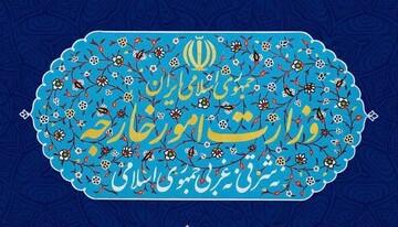 مردم ایران تا اطلاع ثانوی به عراق سفر نکنند