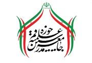 اعلام نظر جامعه مدرسین حوزه علمیه قم در خصوص آقای سید کمال حیدری