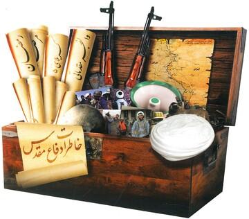 مهلت ارسال آثار  جشنواره «از حجره تا سنگر» تمدید شد