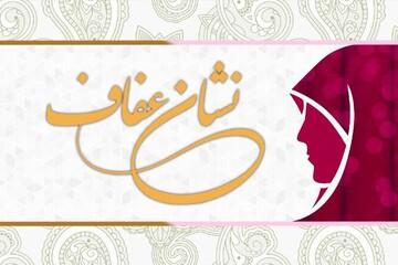 قانون در مورد حجاب چه می گوید؟