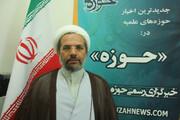 برنامه های حوزه علمیه کرمانشاه در ایام کرونا