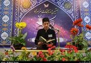 نفرات برتر هفتمین دوره مسابقات سراسری قرآن در کردستان معرفی شدند