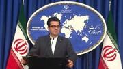 واکنش سخنگوی وزارت امورخارجه به موضع مقامات فرانسه درباره حکم روح الله زم