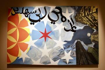 نمایشگاه «مدینه آمریکایی؛ روایت زندگی مسلمانان شیکاگو» برگزار شد