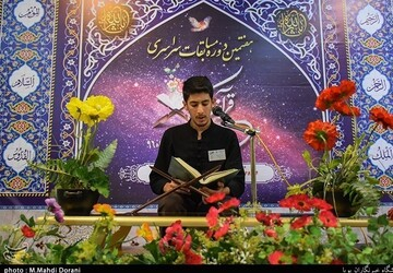 هفته قرآن و عترت دانشگاه ها با قوت برگزار می شود