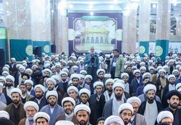 اجتماع تجدید بیعت با امام زمان(عج) در مسجد مقدس جمکران