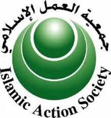 العمل الاسلامی