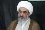فیلم   شیعیان با شفاعت حضرت معصومه(س) وارد بهشت میشوند