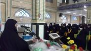 ۵۰۰ مدرسه علمیه خواهران در کشور فعال است