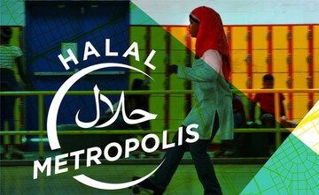 نمایشگاه «دستاوردهای مسلمانان» در کلگری کانادا برگزار میشود